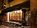 Restaurant Paris Sacr� Frenchy