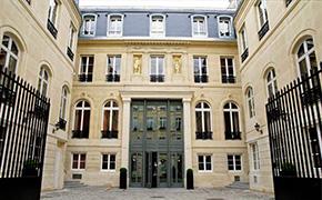 Eurosite hôtel particulier Site d'exception
